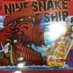 เรือ Nine Snake (เรือโบอา)