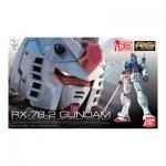 GUNDAM RG 01 RX-78-2