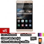 Huawei P8 Premium รองรับ 4G-LTE 64GB (เพรสทีจ โกลด์) แถมฟรี เคส,ฟิล์ม,PowerBank,SdCards