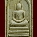 สมเด็จอรหัง สังฆราช สุก ไก่เถื่อน วัดพลับ อนุสรณ์ 169 ปี พ.ศ. 2534 พร้อมกล่องครับ(120)