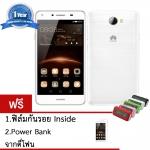 Huawei Y5II (Y52) 4G-LTE (White) แถมฟิล์มกันรอย,PowerBank