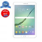 "Samsung Galaxy Tab S2 9.7"" รองรับ4G-LTE ความจุ 32GB SM-T815 (White) เครื่องศูนย์ไทย"