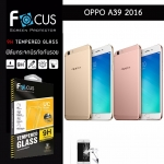 Focus ฟิล์มกระจกนิรภัย OPPO F1s กันรอยนิ้วมือติดเองได้ง่ายๆ
