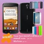 Phicomm i813wa ความจุ 8GB รองรับ2ซิม-3G (Black) แถมเคส,ฟิล์มกันรอย,PowerBank