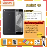 Xiaomi Redmi 4X 2017 5.0.(RAM3GB+ROM32GB) Black