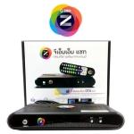 กล่องGMM Z Smart