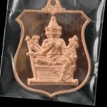 เหรียญพรหมพระราชทาน เนื้อทองแดงพ่นทราย หมายเลข ๑๑๓๓ งามๆ หลวงพ่อชำนาญ วัดบางกุฏีทอง