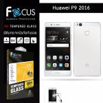 Focus ฟิล์มกระจกนิรภัย Huawei P9 กันรอยนิ้วมือติดเองได้ง่ายๆ