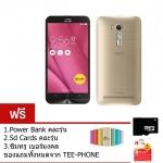 ASUS ZenFone GoTV 2016 4G-LTE ความจุ32GB ZB551KL (Gold)แถมPowerBank,Sdcards,ซิมทรู