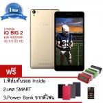 i-mobile IQ BIG2 3G-2ซิม ความจำ 16GB(Gold)แถมฟิล์มกันรอย,PowerBank,เคสซอง