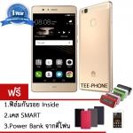 Huawei P9 Lite 2016 4G-LTE 16GB (Goldden) แถมเคส,ฟิล์มกันรอย,PowerBank