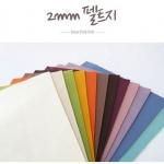 ผ้าสักหลาดเกาหลี สีพื้น 2.0 mm ขนาด 45x36 cm/ชิ้น (Pre-order)