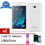 "i-mobile i-Style 811 16GB หน้าจอ 5.5"" (White) แถมฟรี เคส,ฟิล์มกันรอย"