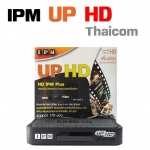 กล่องIPM UP HD2 (Thaicom)
