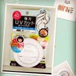 Mirai Shu DD Clear Smooth Powder 11 g. แป้งพัฟ มิราอิ ชู ดีดี เคลียร์ สมูท แป้งหน้าเด็ก