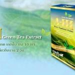A-III Green Tea Extract อาหารเสริมลดน้ำหนัก สารสกัดจากชาเขียว สูตรดื้อยาขั้นเทพ