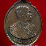 เหรียญรัชกาลที่ ๕ โลหะรมดำ ครบรอบ ๘๔ ปี มหามงกุฏราชวิทยาลัย ปี 2521 สวยครับ (440)