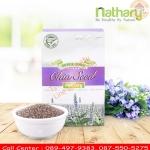 Chia Seed Nathary เมล็ดเจีย(เชีย) เนธารี่