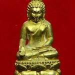 พระกริ่งไพรีพินาศ พิมพ์บัวเหลี่ยม เนื้อทองเหลือง วัดบวรฯ ปี 36 พร้อมกล่องครับ (484)