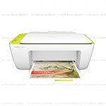 HP DeskJet Ink Advantage 2135 All-in-One Printer (F5S29B) - White