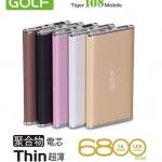GOLF Power Bank 6800mAh รุ่น GF-108 แบตสำรองขนาดเท่า iPhone มาใหม่ (Li-Po)