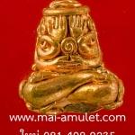 พระปิดตา มหาลาภยันต์ยุ่ง เนื้อทองแดง (อุดผงพุทธคุณมวลสารจิตรลดาและพระเกสา) สมเด็จพระสังฆราช วัดบวร ปี 44 พร้อมกล่องครับ (ท)