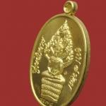 เหรียญปรกไตรมาส 7 รอบ หลวงพ่อสิน วัดระหารใหญ่ เนื้อทองล่ำอู่ พระใหม่มาแรง แต่ราคาเบาๆ จ้าา
