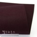 ผ้าสักหลาดเกาหลีสีพื้น hard poly colors 835 (Pre-order) ขนาด 90x110 cm/หลา