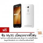 Asus Zenfone Go 2016 ZB452KG (White)แถมฟรีซิมMy3G