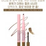 3CE Studio Coloring Brown Pencil & Mascara ดินสอเขียนคิ้ว+มาสคาร่าคิ้ว 2 in 1