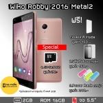 Wiko Robby 2016 RAM2GB แถมเคส,ฟิล์มกันรอย,PowerBank+เมม