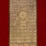 รอยพระพุทธบาท รุ่นเฉลิมพระบาท โลหะชุบนาก วัดสุทัศน์ ปี 41 พร้อมกล่องครับ