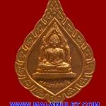 หลวงพ่อเพชร เหรียญพัดยศ ที่ระลึก งานสมโภชน์สัญญาบัตรพัดยศ พระสุทัสสีมุนีวงศ์ วัดท่าหลวง จ.พิจิตร ปี 2537 พร้อมกล่องครับ