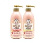 แชมพูเรมิ Remi Shampoo & Treatment Horse Oil