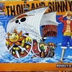 เรือ Thousand -Sunny Grand Ship