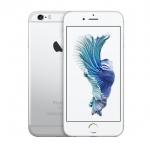 Apple iPhone 6s 16GB (Silver) ประกันศูนย์ Apple Care