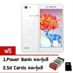 OPPO Mirror 5 Lite 16GB 4G-LTE A33W (White) แถมฟรี PowerBank+SdCards