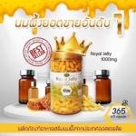 Nature's King Royal Jelly เนเจอร์ คิง รอยัล เจลลี่ นมผึ้ง นำเข้าจากออสเตรเลีย