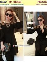 Preorder เสื้อผ้าไซส์ใหญ่ สีดำ