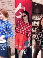 Cliona By N2 Knitting Sweater เสื้อไหมพรม ทอลายดอกไม้