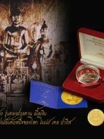เหรียญหลวงพ่อโสธร รุ่นทองประทาน เนื้อเงิน หมายเลข 4968 ผลิตจากโรงกษาปณ์อันดับหนึ่งของโลก โมเน่ร์ เดอะ ปารีส กล่องเดิม