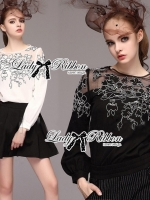 Lady Ribbon Fleur Embroidered Cotton and Tulle Long Blouse