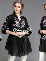 Vivivaa Princess Dressy Embroider Dress