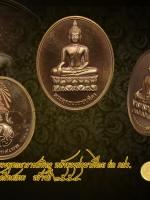 เหรียญพระพุทธนวราชบพิตร วัดตรีทศเทพ เนื้อนวะโลหะ หลังพระปรมาภิไธย ย่อ ภปร.ในหลวงพระราชทานไฟพระฤกษ์ พุทธพิมพ์งดงาม เหรียญ สวย โค๊ต หมายเลข ชัดเจน ความสวยสภาพสะสม