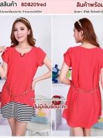 4XL ชุดเดรสผ้าชีฟองไซส์ใหญ่ สีแดง