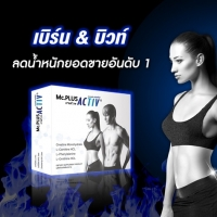 ร้านMc.Plus Creatine Activ