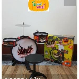 กลองชุด 4 ใบ Jazz Drum