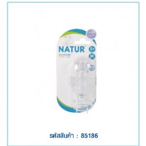 จุกนม biomimic Size M pack 3 ยี่ห้อ Natur