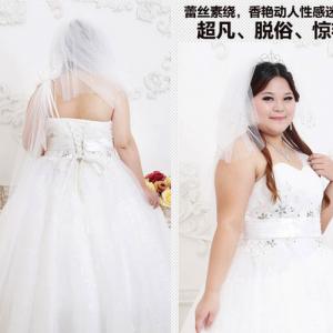 (Pre-Order) ชุดแต่งงานคนอ้วน <สายเดี่ยว> รหัสสินค้า PSWDL0033