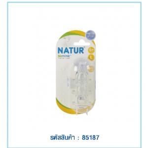 จุกนม biomimic Size L pack 3 ยี่ห้อ Natur